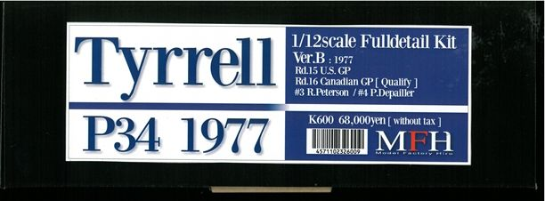 K600 (Ver.B) Tyrrell P34 1977  1/12scale Fulldetail Kit