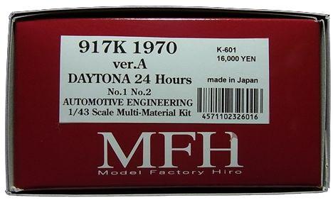 K601  917K (Ver.A) 1970 Daytona 24hours 1/43scale Multi-Material Kit