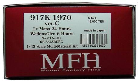 K603  917K (Ver.C) 1970 LM 24hours [KG Salzburg]  1/43scale Multi-Material Kit