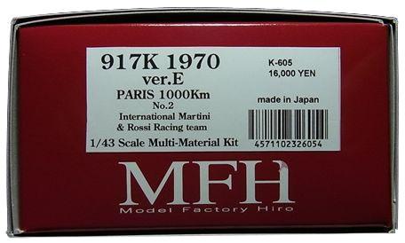 K605  917K (Ver.E) 1970 Paris 1000km  1/43scale Multi-Material Kit