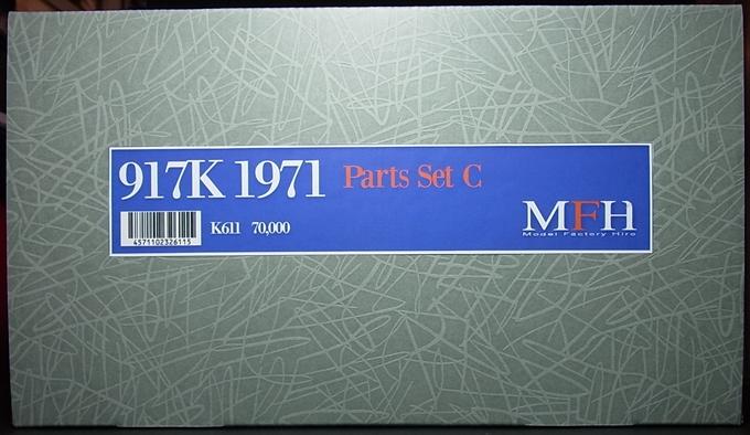 K611 (Ver.C)917K [1971] 1971 Monza 1,000km [Martini International Racing Team] 1/12scale Fulldetail Kit