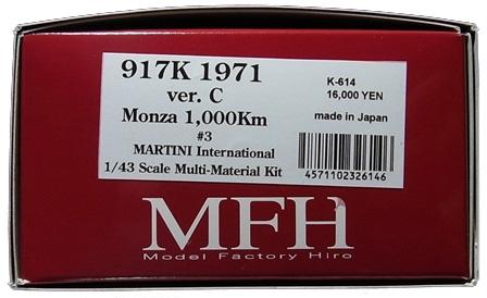 K614 917K [1971] (Ver.C) 1971 Monza 1,000km 1/43scale Multi-Material Kit