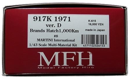 K615 917K [1971] (Ver.D) 1971 Brands Hatch 1,000km 1/43scale Multi-Material Kit