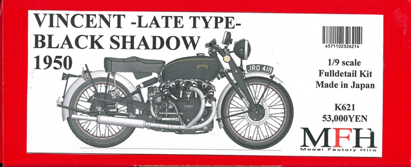 K621 (Ver.A) : VINCENT [Late Type]  Black Shadow 1950 1/9scale Fulldetail Kit