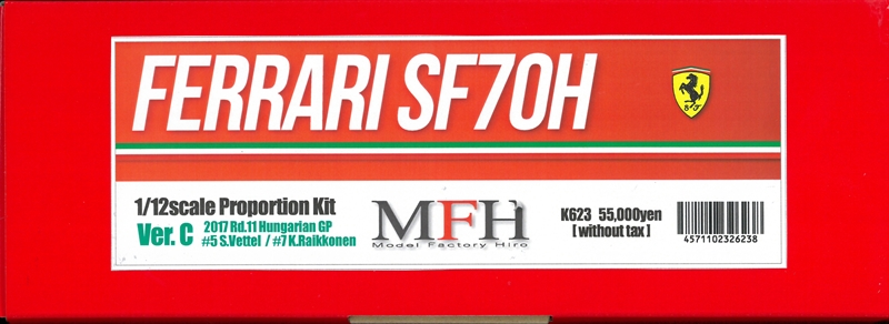 K623 (Ver.C) Ferrari SF70H 2017 Rd.11 Hungarian GP 1/12scale Proportion Kit