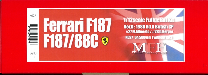 K627 (Ver.D) Ferrari F187  1988 Rd.8 British GP  1/12scale Fulldetail Kit