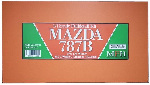 K628  MAZDA 787B 1/12scale Fulldetail Kit