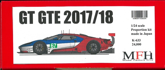K633  GT GTE 2017  1/24scale Proportion Kit