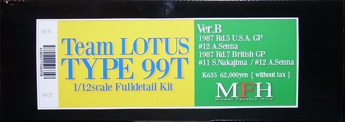 K635  【Ver.B】 Team LOTUS TYPE 99T  1/12scale Fulldetail Kit