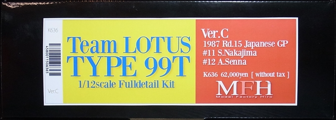 K636  【Ver.C】 Team LOTUS TYPE 99T  1/12scale Fulldetail Kit