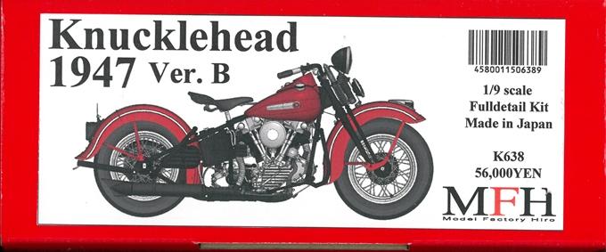 K638  【Ver.B】 : Knucklehead 1947 1/9scale Fulldetail Kit