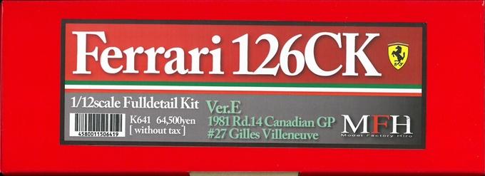 K641 【Ver.E】 Ferrari 126CK 1/12scale Fulldetail Kit