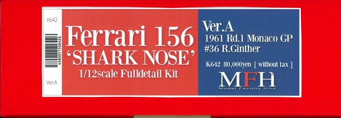 K642 【Ver.A】 Ferrari 156 'SHARK NOSE' 1/12scale Fulldetail Kit