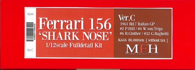 K644 【Ver.C】 Ferrari 156 'SHARK NOSE' 1/12scale Fulldetail Kit