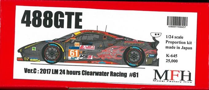 K645 【Ver.C】 Ferrari 488 GTE  1/24scale Proportion Kit