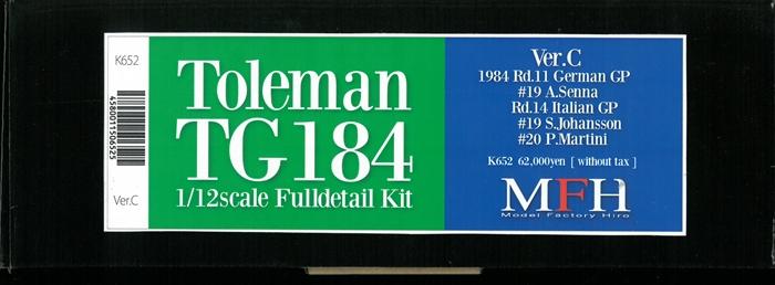 K652 (Ver.C)  Toleman TG184  1/12scale Fulldetail Kit
