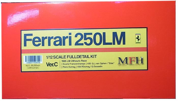 K655 (Ver.C)  Ferrari 250LM  1/12scale Fulldetail Kit