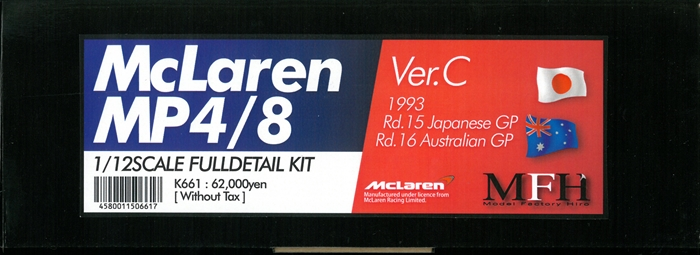 K661  【Ver.C】 McLaren MP4/8   1/12scale Fulldetail Kit