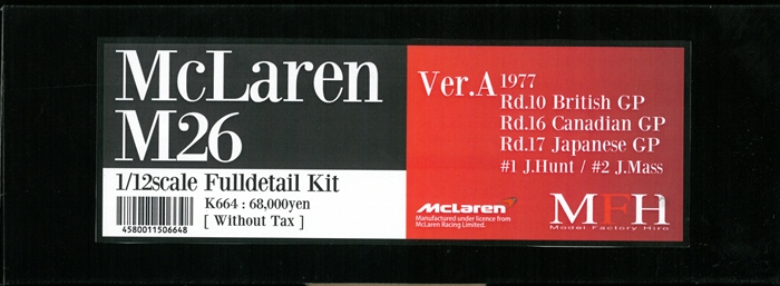 K664  【Ver.A】 McLaren M26   1/12scale Fulldetail Kit