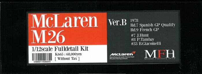 K665  【Ver.B】 McLaren M26   1/12scale Fulldetail Kit