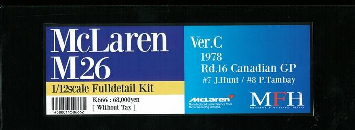 K666  【Ver.C】 McLaren M26   1/12scale Fulldetail Kit