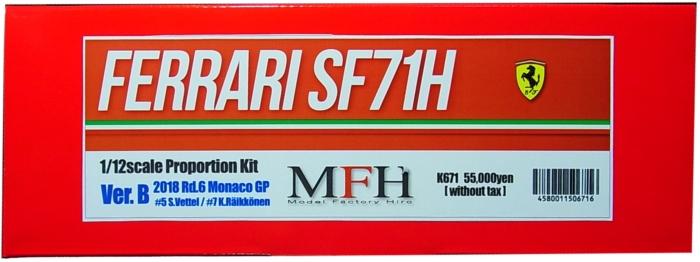 K671 (Ver.B) Ferrari SF71H 2018  Rd.6 1/12scale Proportion Kit
