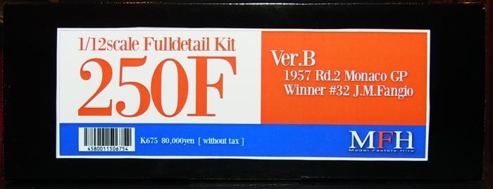 K675 (Ver.B) 250F 1/12scale Fulldetail Kit