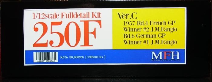 K676 (Ver.C) 250F 1/12scale Fulldetail Kit