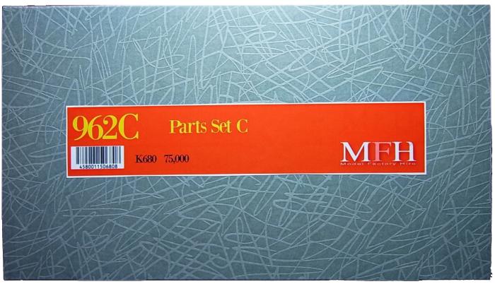K680 (Ver.C)  962C  1/12scale Fulldetail Kit