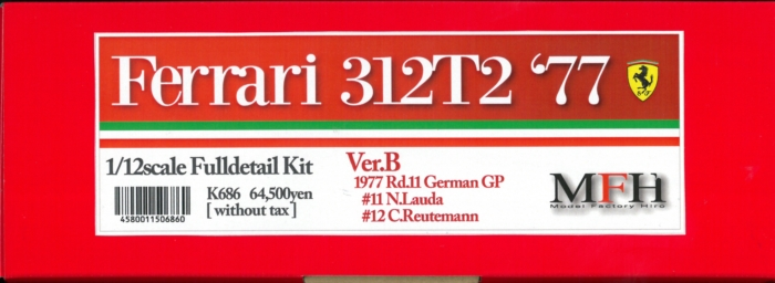 K686 【Ver.B】 Ferrari 312T2 '77   1/12scale Fulldetail Kit