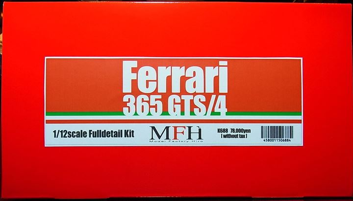 K688  Ferrari 365 GTS/4  1/12scale Fulldetail Kit