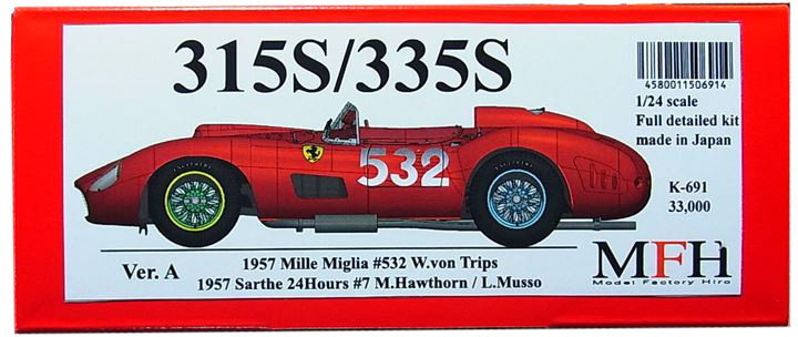 K691 【Ver.A】 335S 1957 LM #7:315S 1957 Mille Miglia #532 1/24scale Fulldetail Kit
