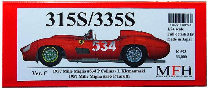 K693 【Ver.C】 335S 1957 Mille Miglia  #534 : 315S #535  1/24scale Fulldetail Kit