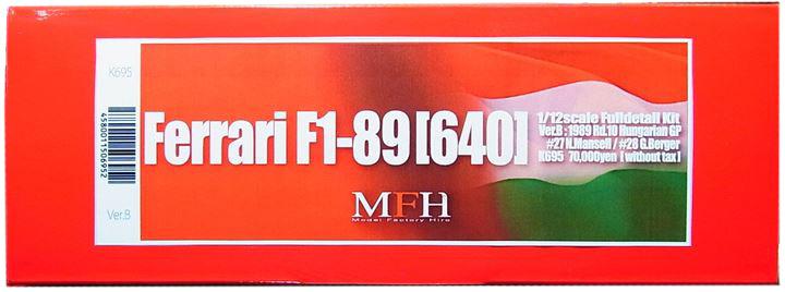 K695 【Ver.B】 Ferrari F1-89 (640) : Late Type 1/12scale Fulldetail Kit