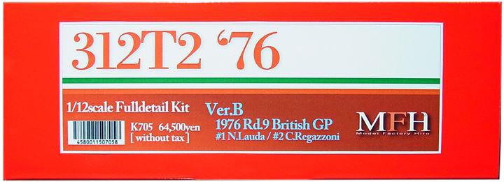 K705 【Ver.B】 312T2 '76   1/12scale Fulldetail Kit