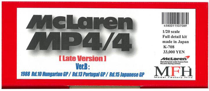 K708 【Ver.B】 McLaren MP4/4  Late Type 1/20scale Fulldetail Kit