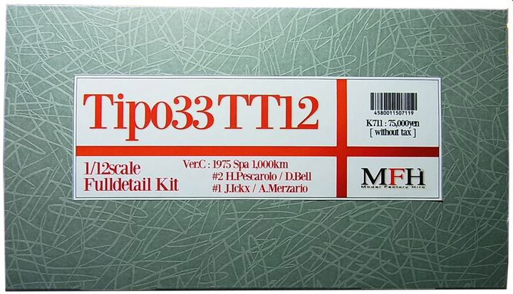 K711  【Ver.C】 Tipo33 TT12 #2 1975 Rd.5 Spa 1,000km Winner 1/12scale Fulldetail Kit