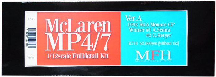 K718  【Ver.A】 McLaren MP4/7   1/12scale Fulldetail Kit (スポンサーデカール込み)