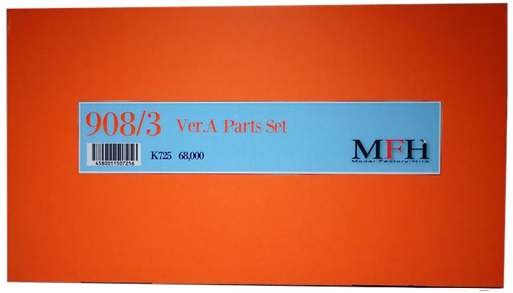 K725 【Ver.A】 908/3  1971 Targa Florio  1/12scale Fulldetail Kit