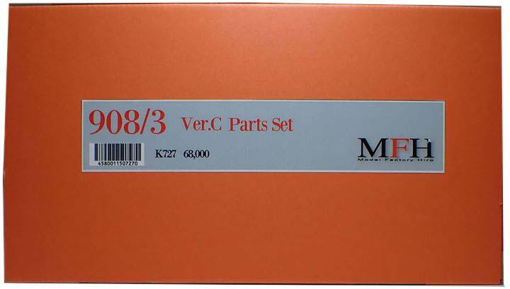 K727  【Ver.C】 908/3  1971 Targa Florio  1/12scale Fulldetail Kit