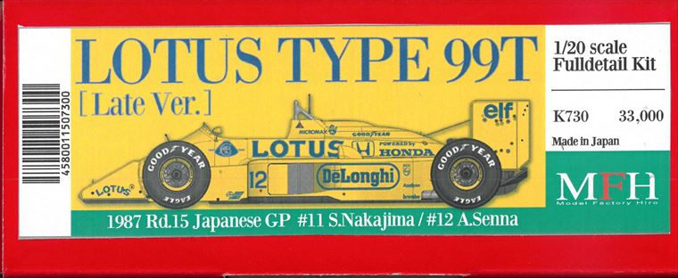 K730  LOTUS 99T B 1987 Rd.15 Japanese GP  1/20scale Fulldetail Kit