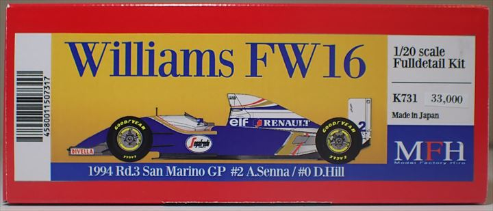 K731  Williams FW16 SanMarinoGP 1/20scale Fulldetail Kit