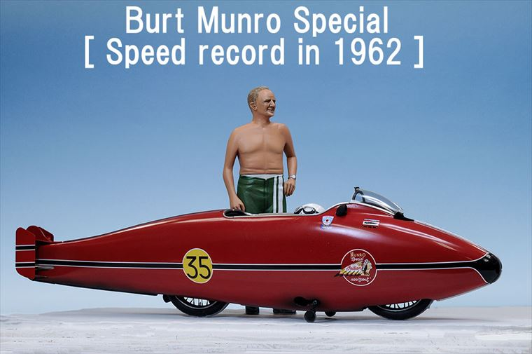 K734 Burt Munro Special [ Speed record in 1962 ] 1/9scale Fulldetail Kit