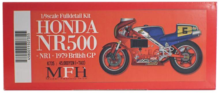K735  HONDA NR500 [NR1]  1/9scale Fulldetail Kit