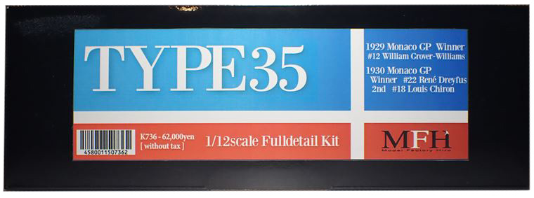 K734  TYPE35  1/12scale Fulldetail Kit