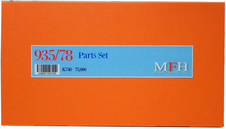 """K740  935/78 """"Moby Dick"""" 1/12scale Fulldetail Kit"""