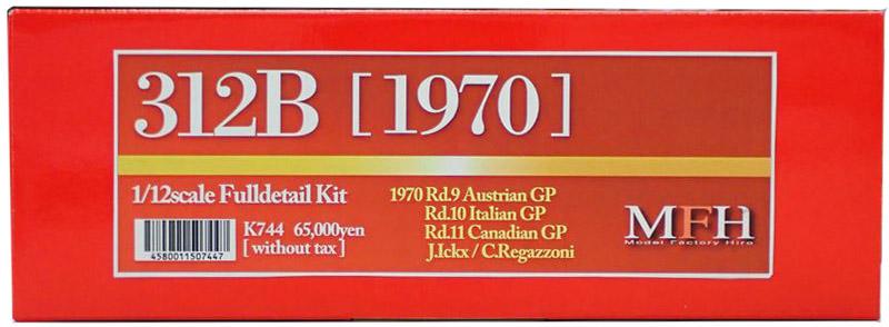K744  312B [1970]  1/12scale Fulldetail kit