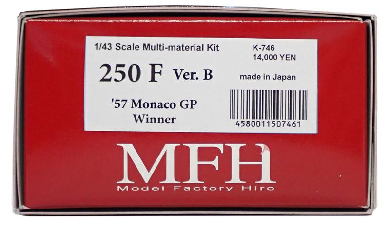 K746 【Ver.B】 250F  1/43sacle Multi-Material Kit
