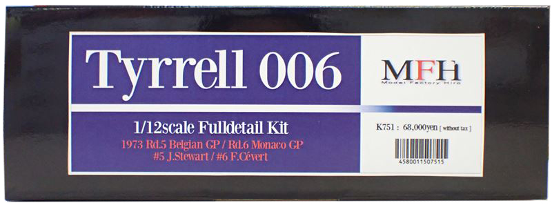 K751 Tyrrell 006  1/12scale Fulldetail Kit