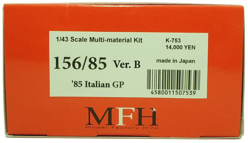 K753 【Ver.B】 156/85: 1985 Rd.12  1/43sacle Multi-Material Kit